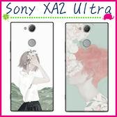 Sony XA2 Ultra H4233 6吋 文藝系列手機殼 樸素少女少男保護套 森林系背蓋 彩繪手機套 小清新保護殼