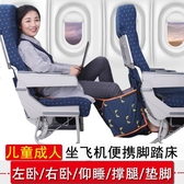 坐長途飛機上便攜充氣吊腳墊墊腳足踏飛行枕頭旅行u型枕睡覺神器 名創家居館