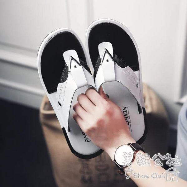 夏季男厚底個性新款韓版人字拖具家戶外兩用涼鞋 Sq5933『美鞋公社』