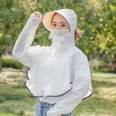 2020網紅新款戶外遮臉連帽防曬衣女夏季騎車防曬防紫外線時尚百搭