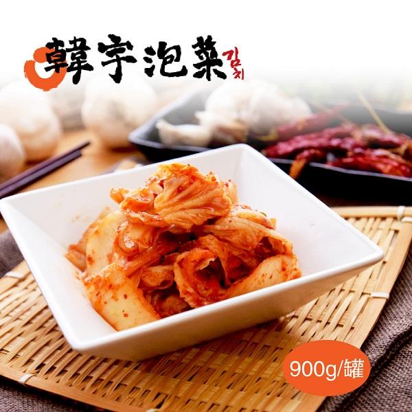 韓宇.正宗韓式泡菜(900g/罐,共二罐)﹍愛食網