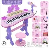 兒童電子琴女孩初學者入門鋼琴寶寶多功能可彈奏音樂玩具主圖款  聖誕節免運