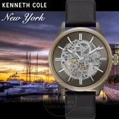 Kenneth Cole國際品牌魅力型男鏤空機械時尚腕錶KC15171004公司貨/禮物/精品