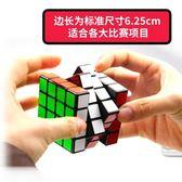 魔術方塊彈簧可調結構競速比賽用益智減壓玩具 星辰小鋪