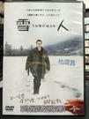 挖寶二手片-0B05-637-正版DVD-電影【雪人】-麥克法斯賓達 蕾貝卡弗格森(直購價)
