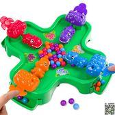 兒童桌遊 兒童親子2-4人玩具貪吃青蛙吃豆男孩桌面搶珠益智多人互動恐龍游