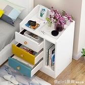 床頭櫃置物架簡約現代收納櫃簡易臥室床邊小櫃子北歐儲物櫃經濟型 元旦狂歡購 YTL