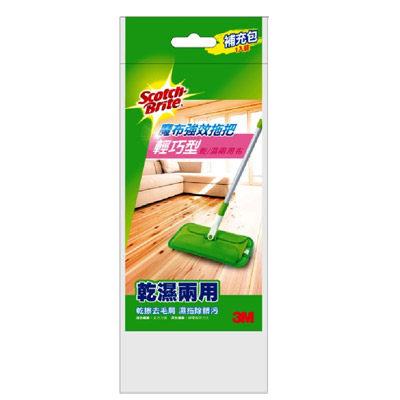 【奇奇文具】3M 7001GL/7001-1R 新魔布拖把輕巧型耐用升級款補充包
