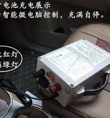 應急啟動電源 洛緯斯 應急啟動電源12V24V鋰電池便攜行動電源大容量救援電瓶  維多 DF