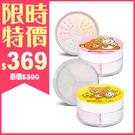 韓國 Apieu 拉拉熊三色修顏蜜粉 3gx3 兩款供選☆巴黎草莓☆