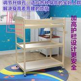 實木新生嬰兒換尿片尿布收納護理台多功能寶寶洗澡撫觸按摩可調節JD BBJH