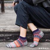 襪子男潮秋季短襪中筒棉質襪日系原宿民族風低幫吸汗防臭船襪男