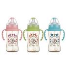 小獅王辛巴 simba 桃樂絲PPSU自動寬口雙凹中奶瓶270ml (三色可選)