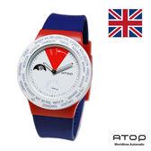 ATOP|世界時區腕錶-24時區國旗系列(英國)
