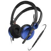 Sennheiser 聲海塞爾 Amperior 藍色 DJ款 頭戴式耳機