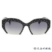 HELEN KELLER 林志玲代言 H8339  (黑) 摩登 半框 偏光太陽眼鏡 久必大眼鏡
