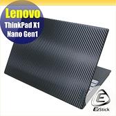 【Ezstick】Lenovo ThinkPad X1 Nano Gen1 黑色卡夢膜機身貼 DIY包膜