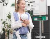 袋鼠仔仔嬰兒背帶寶寶外出簡易老式背袋后背式新生兒背巾前后兩用    JSY時尚屋