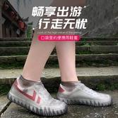 雨鞋套乳膠鞋套防水雨天成人男女戶外兒童橡膠防滑加厚耐磨雨鞋套 創意空間