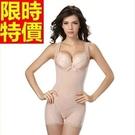 塑身馬甲內衣-輕薄透氣緊實調整型女塑身衣2色64ac4【時尚巴黎】