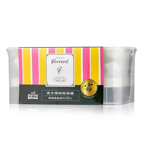花仙子 克潮靈 香水環保除濕桶(英國梨&小蒼蘭) 350g【康鄰超市】