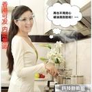 防疫面罩 廚房防油面部高清透明神器炒菜防油濺護全臉面屏防塵防飛沫護臉罩 交換禮物
