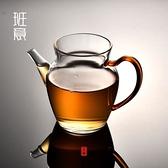 創意日式復古玻璃公道杯加厚簡約勻杯透明分茶器壺形