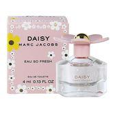 Marc Jacobs Daisy Eau So Fresh 清甜雛菊女性淡香水 4ml【5295 我愛購物】