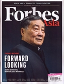 Forbes Asia 富比士 11月號/2019