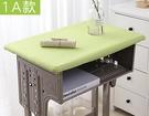 桌布 小學生桌布桌罩課桌套罩40×60學校課桌布天藍色防水書桌ins桌套【快速出貨八折下殺】