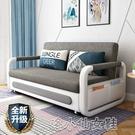折疊沙發床 沙發床多功能可折疊布藝客廳小戶型伸縮雙人兩用可儲物沙發床 洛小仙女鞋YJT