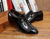皮鞋商務男鞋加絨保暖棉鞋潮鞋男士增高鞋男10cm好穿的皮鞋商務 艾莎嚴選