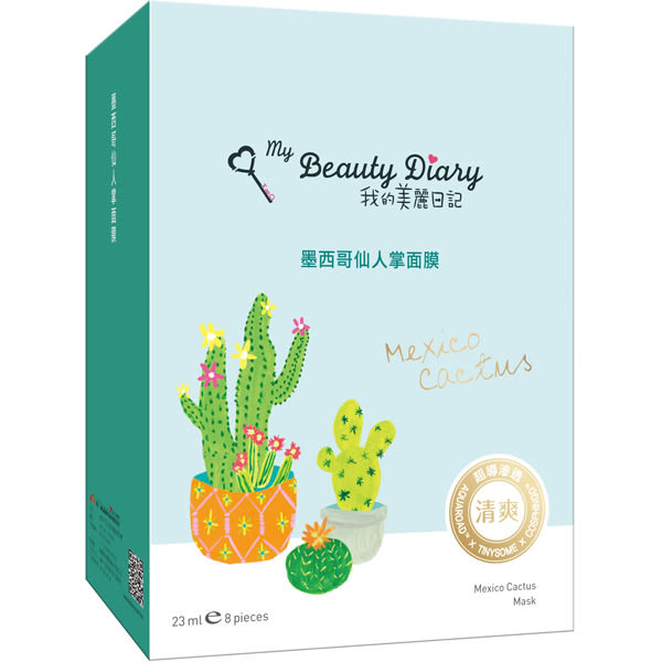 我的美麗日記墨西哥仙人掌面膜8入2016版【康是美】