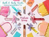 【彤彤小舖】Bath & Body Works Perfume Spray 迷你香水噴霧 濃縮持久型 7m BBW原裝