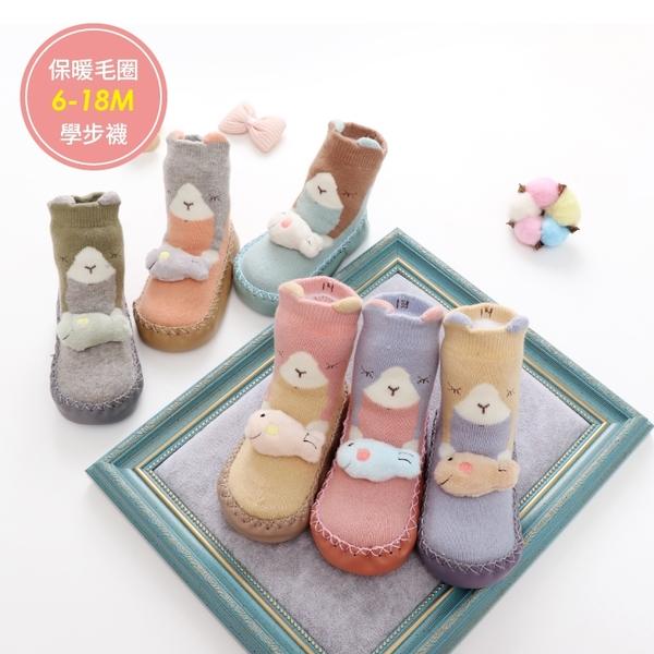 學步鞋襪 冬季加加厚毛圈鞋襪 小熊與魚地板鞋襪 保暖寶寶學步鞋襪(6-12M/12-18M)【JB0092】