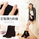 Ann'S穿了就變筷子腿彈性粗跟瘦小腿襪...