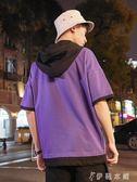 連帽T恤 日繫潮牌連帽短袖男假兩件寬鬆T恤ins男裝個性上衣青少年帶帽半袖 伊鞋本鋪
