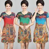 夏季高檔時尚中年媽媽印花V領連身裙修身顯瘦中長款定位花女裝 奇思妙想屋