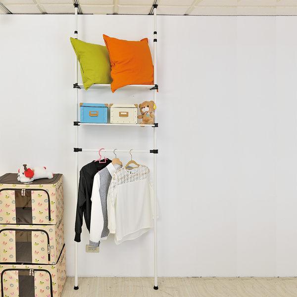 【H&R安室家】頂天立地多功能收納衣架-LS114