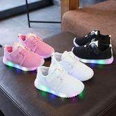 寶寶網面透氣鞋1-3歲男童新款2夏季3小童軟底兒童女童運動鞋5 草莓妞妞