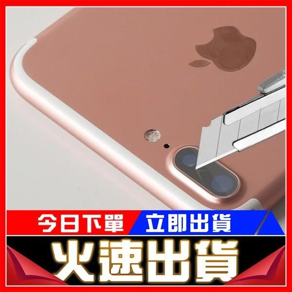 [24hr-現貨快出] iPhone7 iphone x 鏡頭膜 iPhone7plus 後背攝像頭膜 手機鏡頭膜 全屏 防塵