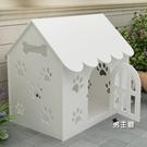狗屋木頭狗窩狗狗屋子小型犬寵物屋木貓窩貓咪別墅戶外房子防雨XW 快速出貨