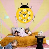 卡通式鐘錶客廳掛鐘現代簡約創意時尚靜音時鐘中式兒童臥室裝飾鐘
