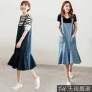【天母嚴選】魚尾拼接丹寧牛仔吊帶連身裙(共二色)