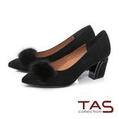 TAS柔軟貂毛拼接羊絨尖頭高跟鞋-奢華黑