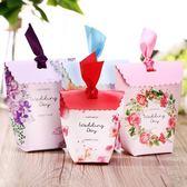 春季上新 婚禮用品喜糖盒歐式森系小清新緞帶糖果盒子喜糖袋結婚喜糖禮盒