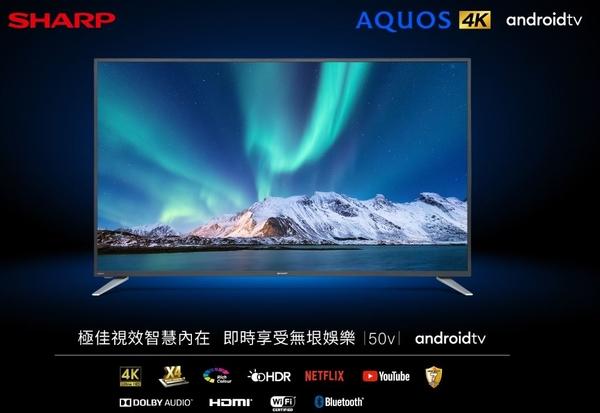 【SHARP夏普】70型 4K UHD 智慧聯網電視 4T-C70BJ1T