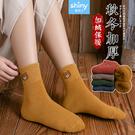 【30A11】shiny藍格子-冬季加厚保暖毛圈中筒女襪
