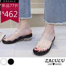 ZALULU愛鞋館 8CE136 唯美玻璃鞋顯瘦涼鞋-黑/白-35-39