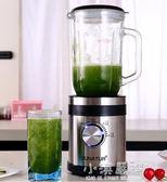 真空榨汁機家用多功能水果小型料理機輔食果汁機豆漿榨汁機CY『小淇嚴選』